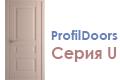 Фабрика ProfilDoors. Серия U